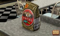 The Sims 3 Pets: Bag of pet food