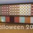 Halloween 2016 Walls #5